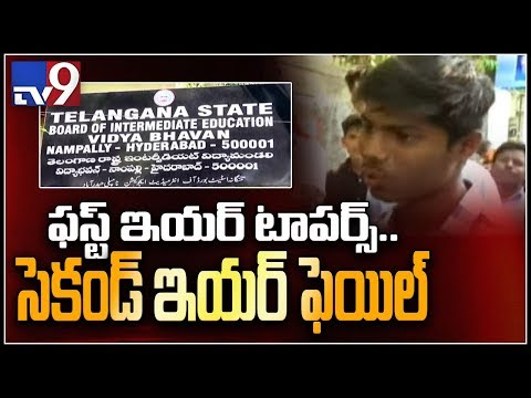 Parents demand re-evaluation of papers, stage protest in front of Inter Board  - TV9