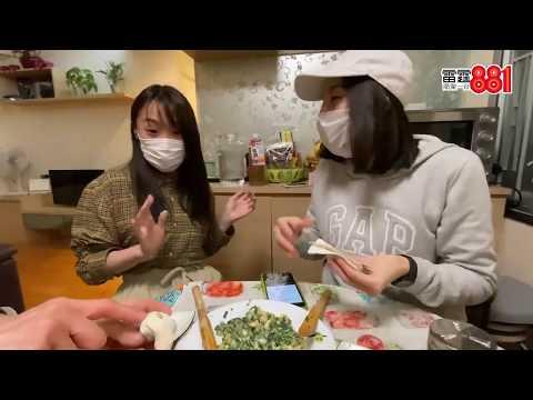 【疫境自强】用幾種家常「抗疫食材」整個抗疫水餃餐!