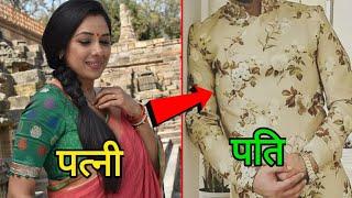 Anupama Serial में अनुपमा का किरदार निभाने वाली अभिनेत्री के रियल लाइफ पति से मिलिए