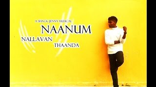 MALAYSIAN TAMIL SONG 2015 | Shack Jenny | Naanum Nallavan Thaanda | (Official Track )