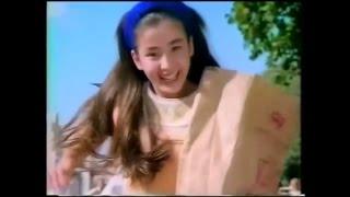 宮沢りえ(Rie Miyazawa、当時16才)POCARI SWEAT 「コロコロ篇」|http...