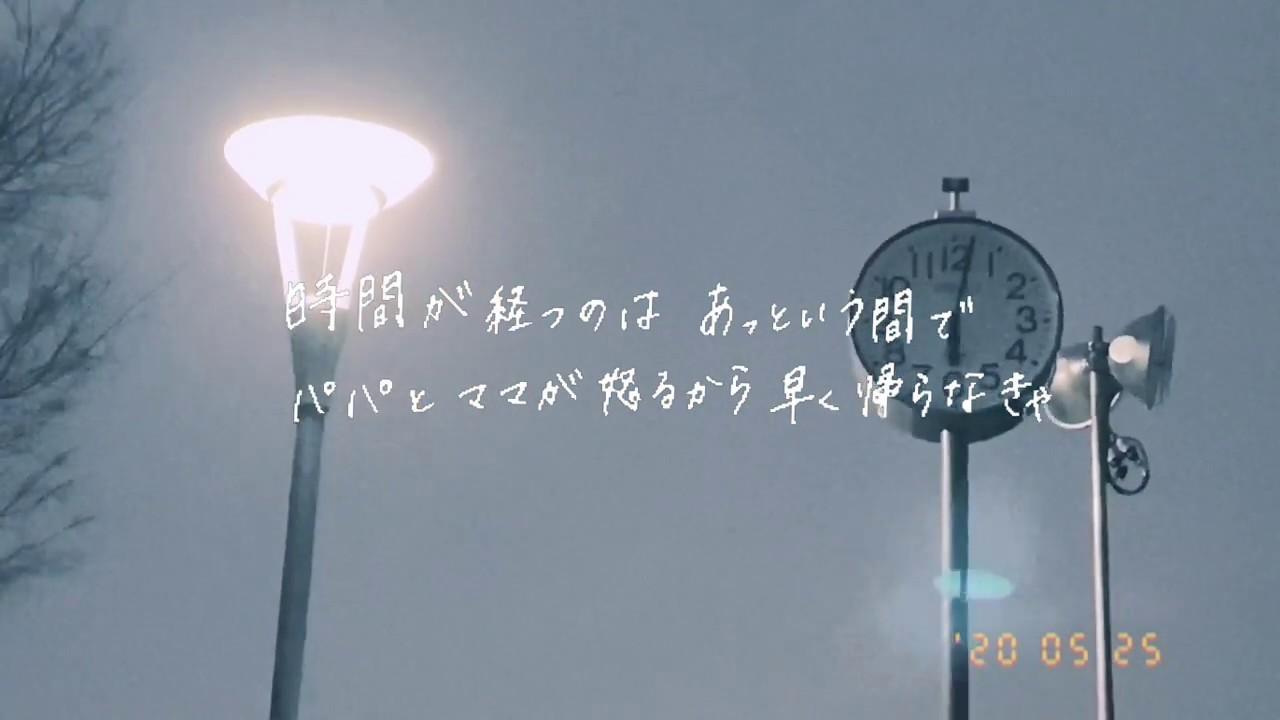 サナギ/白昼夢まくら
