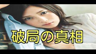 """柴咲コウさんと """"和牛王""""と 呼ばれる浜田 寿人さんの 熱愛が報道 されて..."""