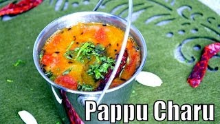 Andhra Mild Sambar/ Pappu Charu - Indian Lentil Soup Recipe