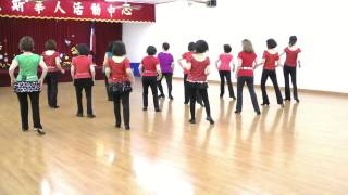 City Light - Line Dance (Dance & Teach) (By Juliet Lam)