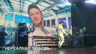 Show THE BEST-Berlin 2017 Сергей лазарев