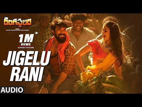 Jigelu Rani Full Song - Rangasthalam Songs| Ram Charan, Samantha | Sukumar, Devi Sri Prasad