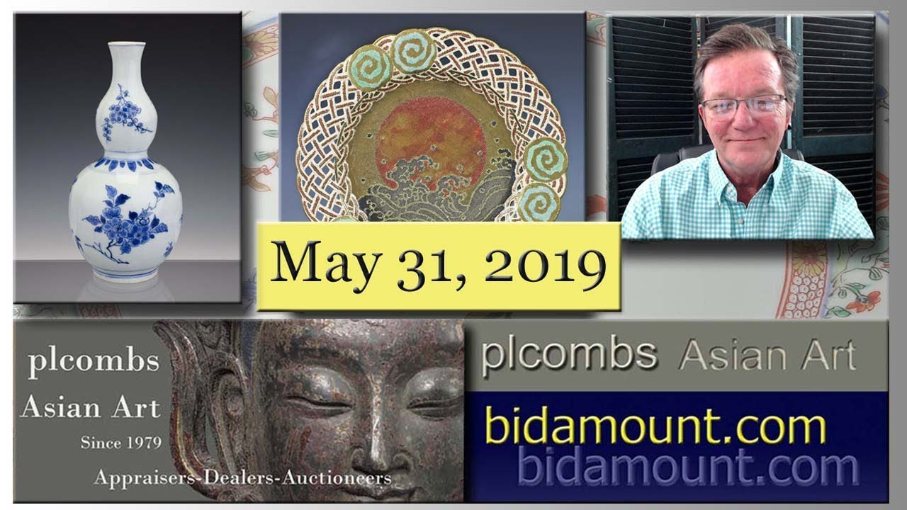 Chinese Porcelain & Art eBay Auction Results and a Preview ...