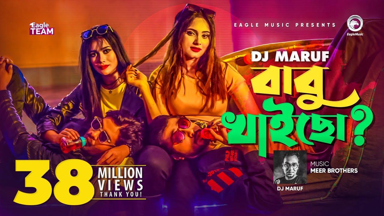 Download Babu Khaicho | বাবু খাইছো ? | DJ Maruf | Bangla New Song 2020