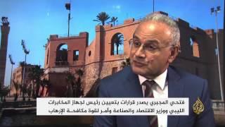 خلافات بالرئاسي الليبي حول تعيينات بمناصب حكومية