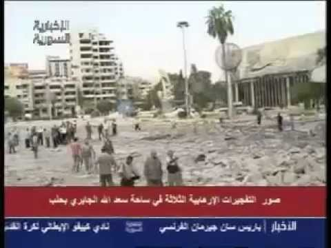 Syria - 3 Terrorist bombings hit Aleppo | 27 killed | 03-10-2012