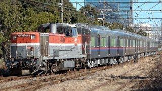 京成3000形3037編成 甲種輸送・J-TREC出場回送