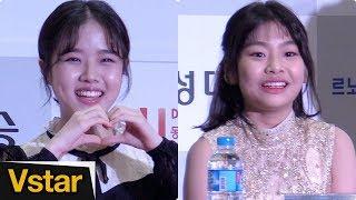 귀염+깜찍 '김스멜' 김향기(Kim Hyang-Gi) & 김수안(Kim Su-An) @2018 부일영화상 레드카펫