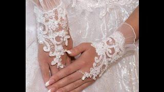 Свадебные Перчатки - 2018 Мода - Стиль / Wedding Gloves