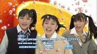 merry merry Boo 「今すぐKiss me」(カバー) 左から順に 川口春奈 高屋...