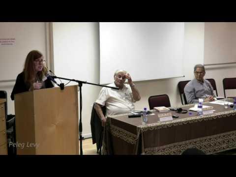 """מרכז דהאן יהודי אפריקה Ms. Janice R. Levi  -  """"The House of Israel"""" in Ghana"""