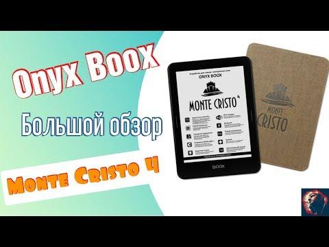Onyx Boox Monte Cristo 4 | БОЛЬШОЙ обзор электронной книги | Доволен КАК СЛОН!!!