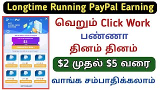 Wow! Really Amazing Long Time Working PayPal  Earning App 2020 || Get Daily $2 To $5  Get Free Cash