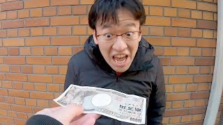 上司にいきなり1万円あげて「30分以内に使い切って」と言ったらどんな使い方をするのか?【ドッキリ】
