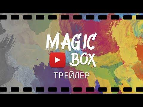 детский клип на русском языке