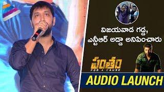 Director Bobby about Vijayawada and Guntur Fans | Pantham Audio Launch | Gopichand | Mehreen