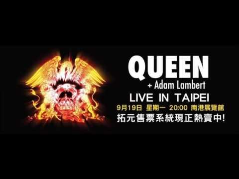 [ 2016.09.14 ] Adam Lambert interview on Taiwan Radio ICRT - Joey Chou