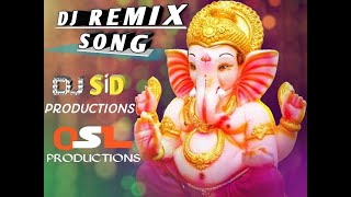 SUNO GANPATI BABA MORYA ( JUDWAA 2 ) DJ SID LOVE ON & DJ OSL mp3 download 👇👇👇👇👇👇👇👇👇👇