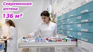 Современная мебель для аптеки открытого формата в городе Махачкала