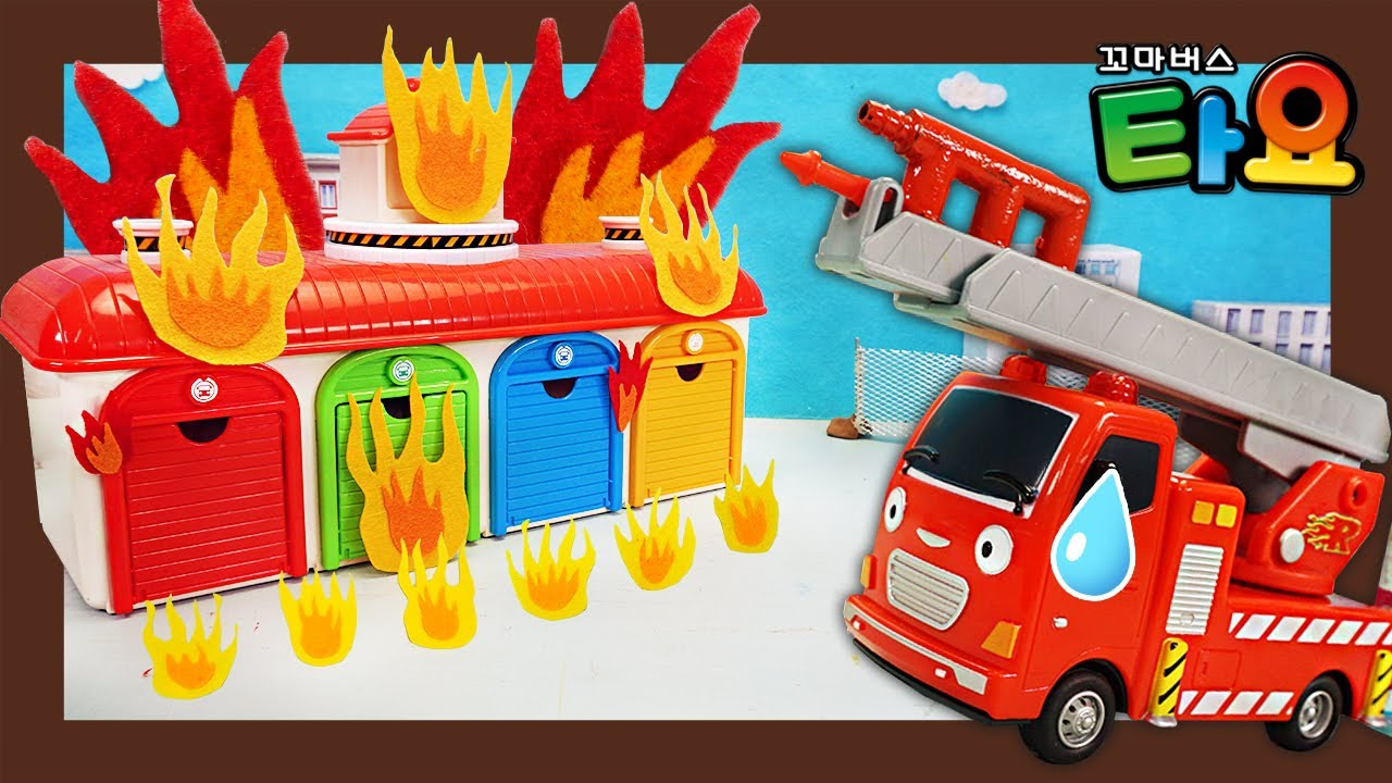 Fire Truck and Rescue Team! The little buses are in danger! l Red Rangers l Tayo Toy Adventure