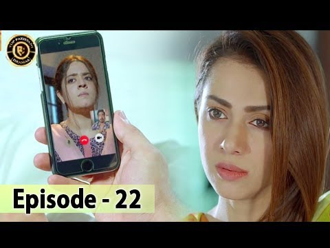 Iltija – Ep 22 | Affan Waheed – Tooba Siddiqui – Top Pakistani Dramas