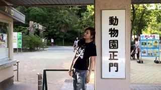 地元の動物園*\(^o^)/* あるがままに☆ music→しかバンビ1st full album...
