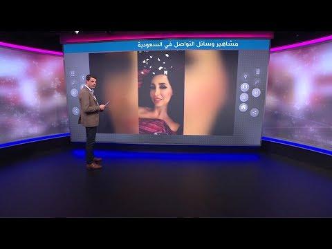 فيديو للسعودية هند القحطاني يثير ضجة وسط حملة لمقاطعة مشاهير وسائل التواصل  - نشر قبل 2 ساعة