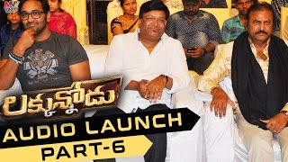 Luckunnodu Audio Launch Part 6 Vishnu Manchu, Hansika Motwani Raj Kiran