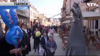 В Грузии отметили отмену визового режима с Евросоюзом