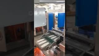 마스크 제조 공장 창압. Kf94 포장기