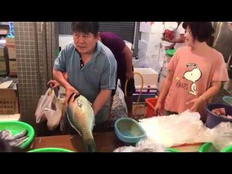 Taiwan Seafood Auction - Shui Nan Market
