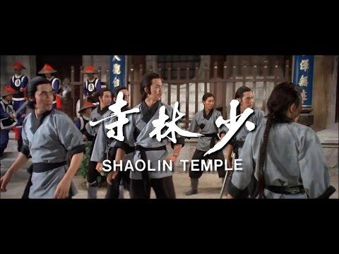 Shaolin Temple (1976) - 2016 Trailer