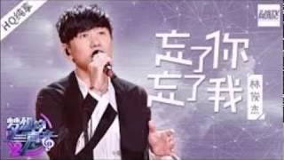林俊傑 JJ Lin - 忘了你忘了我[伴奏][instrumental][純音樂](夢想的聲音現場版伴奏)