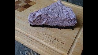 Творожный десерт с черникой на агар-агаре: рецепт от Foodman.club