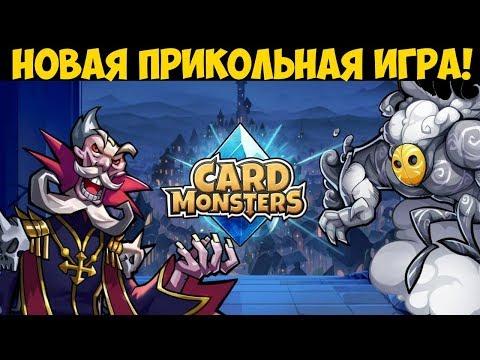 Card Monsters - обзор игры