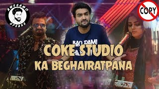 COKE STUDIO KA BEGHAIRATPANA | AWESAMO SPEAKS