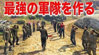 【GTA5】30人で敵組織に殴り込んだらヤバイことになった【ましゅるむ,30人…