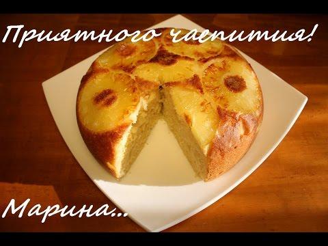 насыпной пирог с творогом Рецепт приготовления
