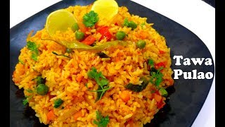 Tawa Pulao Recipe - Mumbai Tawa Pulao - Tawa Pulav (Pilaf) | Indian Style Food | Rice Recipes