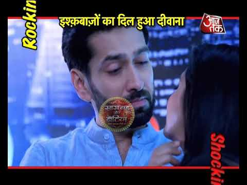 Ishqbaaz: Shivaay, Anika & ROMANTIC KISS!