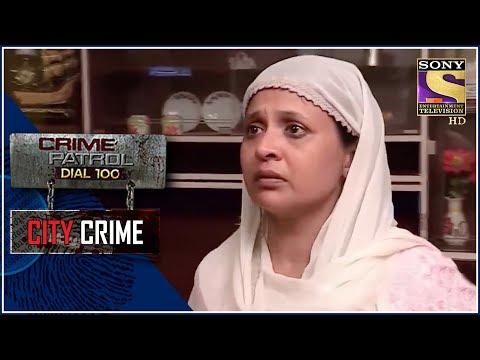 City Crime   Crime Patrol   मलवानी ट्रिपल क्राइम   Mumbai