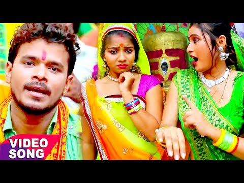2017 Ka सबसे हिट कावड़ गीत - Pramod Premi - Superhit Bhojpuri Kawar Bhajan 2017