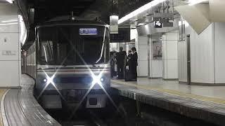 名鉄3301F旧塗装最終運用