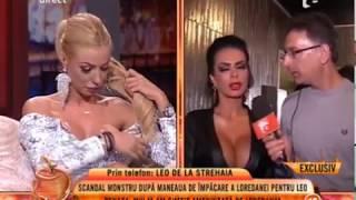 Loredana Chivu si Renata se injura la Capatos