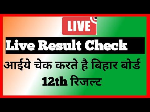 [Live Result Check ] Bihar Board 12th Result 2021 LIVE Updates
